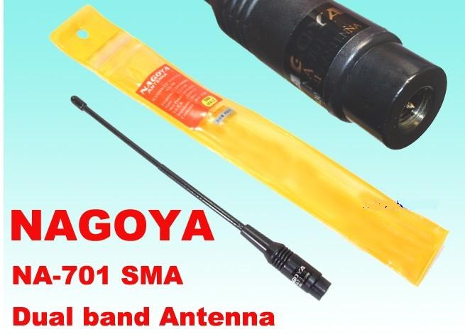 "14.5/"" Dual Band 144//430Mhz U//V SMA-F Antenna For BAOFENG UV-5R WOUXUN KG-UVD1P"